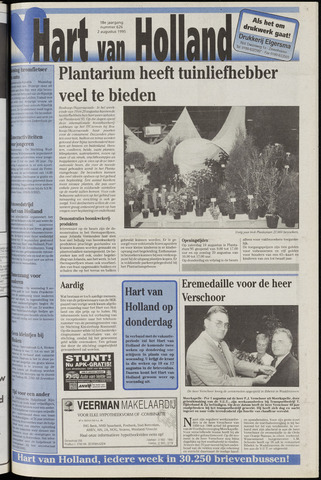 Hart van Holland 1995-08-02