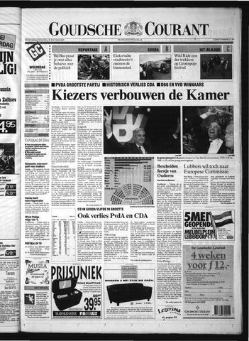 Goudsche Courant 1994-05-04