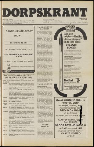 Dorpskrant 1980-04-25
