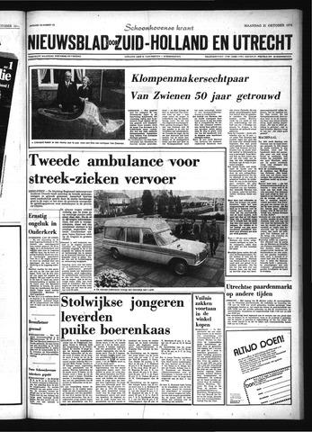 Schoonhovensche Courant 1974-10-21