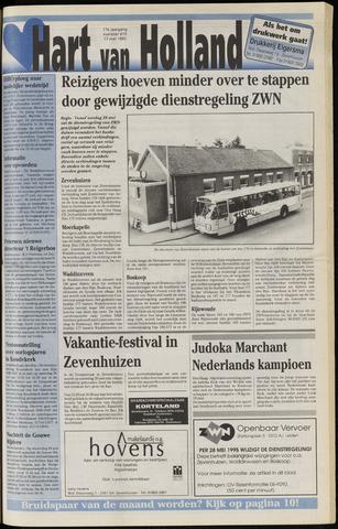 Hart van Holland 1995-05-17