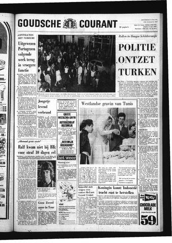 Goudsche Courant 1971-07-15
