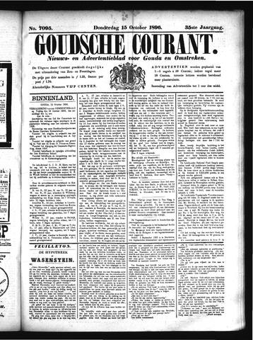 Goudsche Courant 1896-10-15