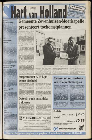 Hart van Holland 1995-05-10