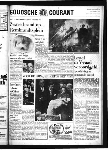 Goudsche Courant 1968-12-30