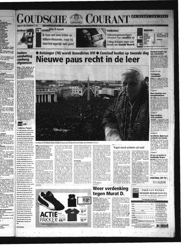 Goudsche Courant 2005-04-20
