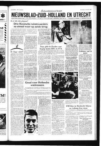Schoonhovensche Courant 1964-10-14