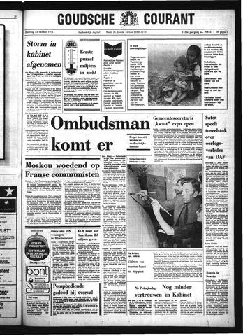 Goudsche Courant 1976-10-23