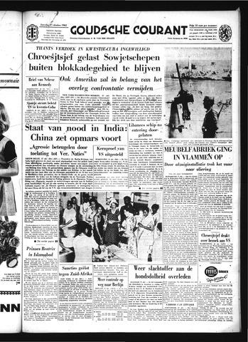 Goudsche Courant 1962-10-27