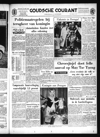Goudsche Courant 1964-04-16