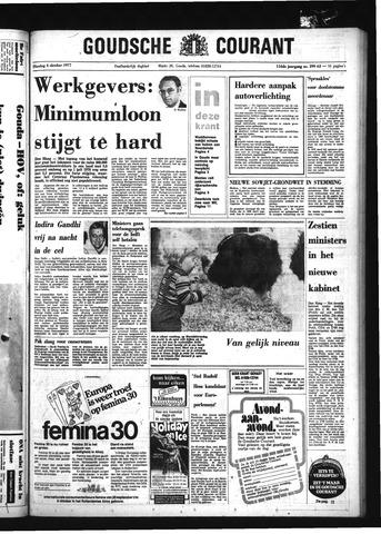 Goudsche Courant 1977-10-04