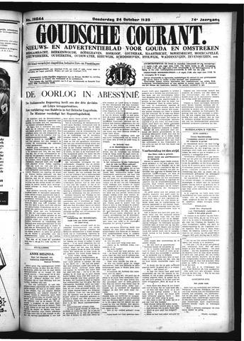 Goudsche Courant 1935-10-24