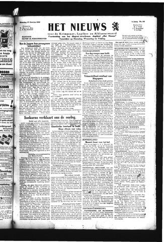 Schoonhovensche Courant 1945-10-15