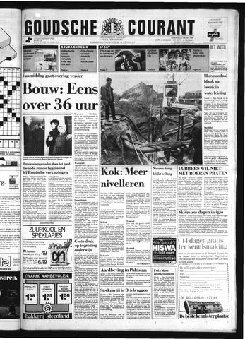 Goudsche Courant 1990-03-05