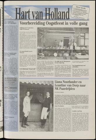 Hart van Holland 1999-08-11