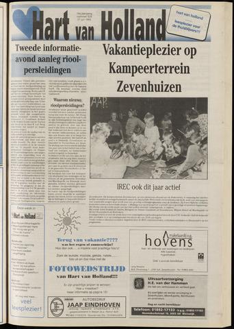 Hart van Holland 1993-07-21