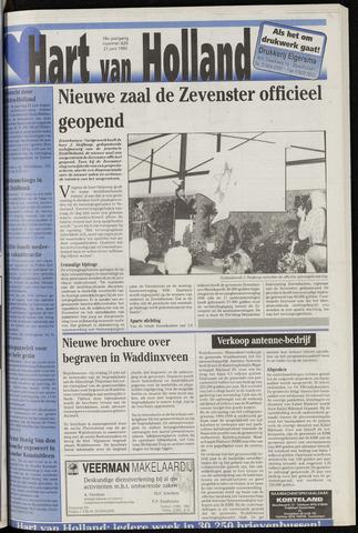 Hart van Holland 1995-06-21