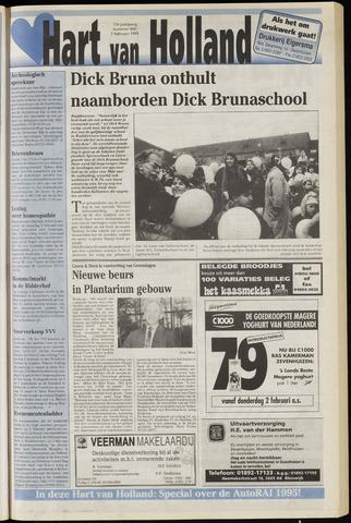 Hart van Holland 1995-02-01