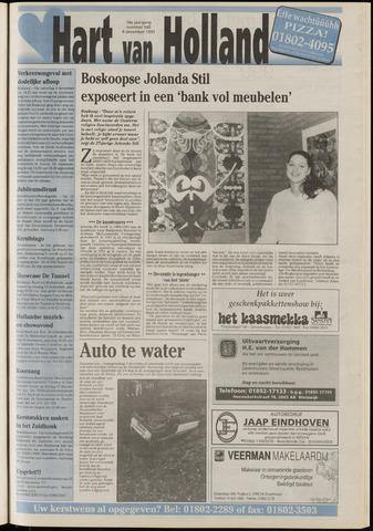 Hart van Holland 1993-12-08