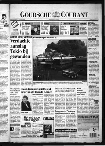 Goudsche Courant 1995-03-21