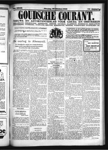 Goudsche Courant 1935-10-29