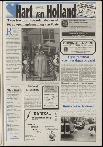 Hart van Holland 1993-02-10
