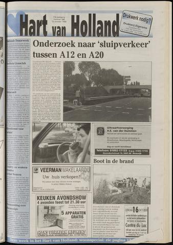 Hart van Holland 1994-10-12