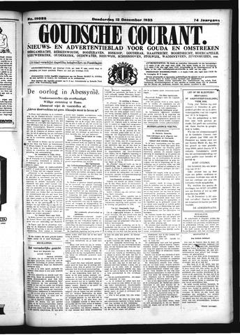 Goudsche Courant 1935-12-12