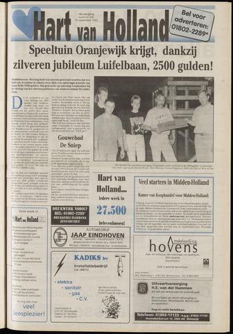 Hart van Holland 1993-09-15
