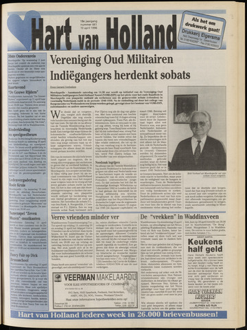 Hart van Holland 1996-04-10