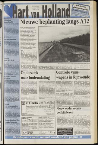 Hart van Holland 1995-03-01