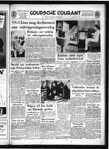 Goudsche Courant 1964-10-24