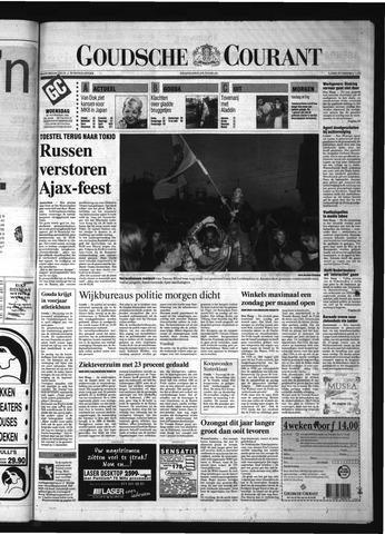 Goudsche Courant 1995-11-29