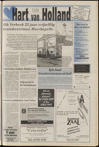 Hart van Holland 1992-03-04