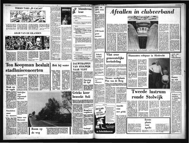 Schoonhovensche Courant 1977-05-25