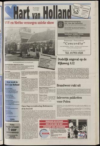 Hart van Holland 1992-06-03