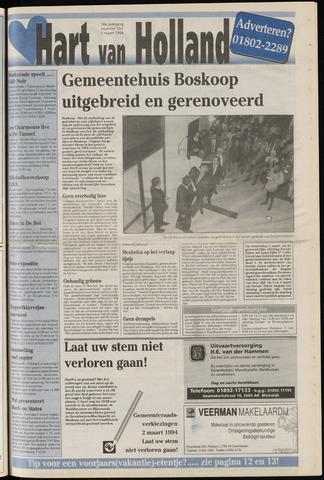 Hart van Holland 1994-03-02