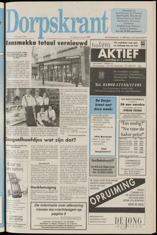 Dorpskrant 1991-03-13