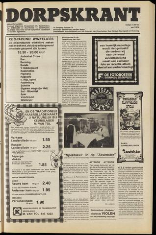 Dorpskrant 1979-04-06