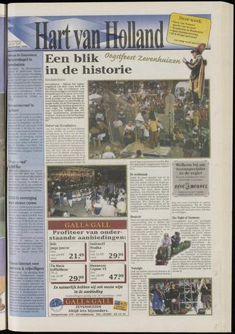 Hart van Holland 1999-09-08