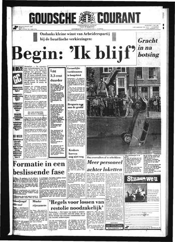 Goudsche Courant 1981-07-01