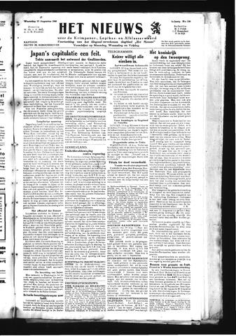 Schoonhovensche Courant 1945-08-15