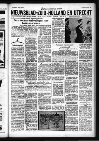 Schoonhovensche Courant 1966-04-20