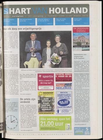 Hart van Holland - Editie Zuidplas 2014-03-26