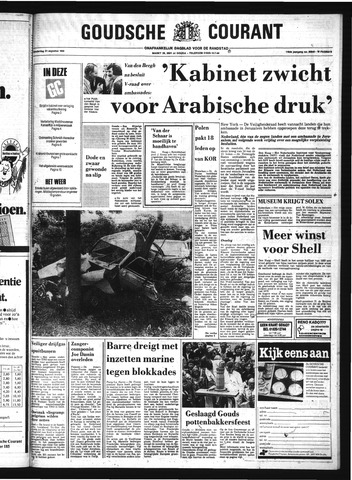 Goudsche Courant 1980-08-21