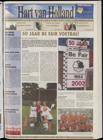 Hart van Holland 2003-09-03