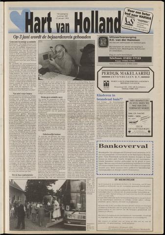 Hart van Holland 1993-01-27
