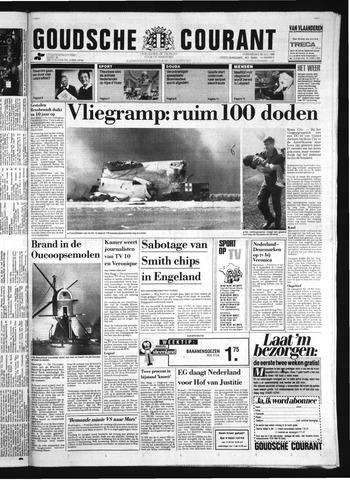 Goudsche Courant 1989-07-20