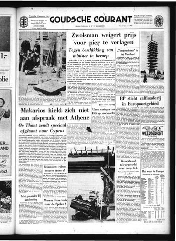 Goudsche Courant 1964-08-12