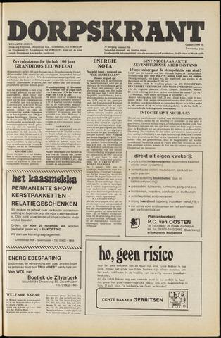 Dorpskrant 1980-11-07